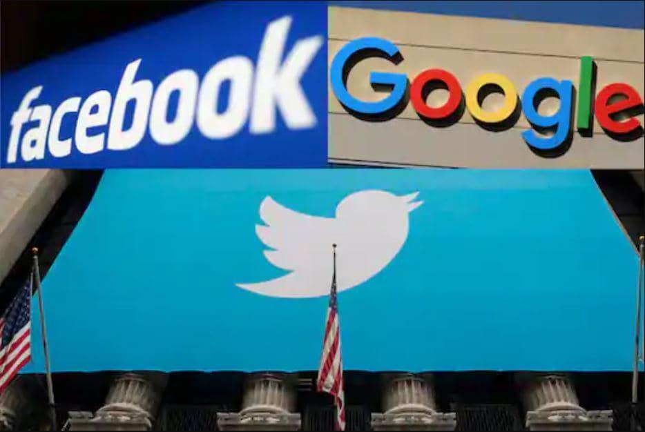 social media law, trump vs twitter, trump twitter account, trump facebook account, सोशल मीडिया कानून, ट्रंप बनाम ट्विटर, ट्रंप ट्विटर अकाउंट, ट्रंप फेसबुक अकाउंट