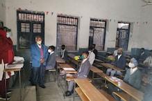 झारखंड: घर से पढ़ाई घर से ही परीक्षा, शिक्षा विभाग के फरमान से शिक्षक परेशान