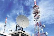 DoT टेलीकॉम कंपनियों को नीलामी में खरीदे स्पेक्ट्रम के भुगतान का भेजेगा नोटिस