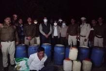 MP Live News: आगर में खेत पर छापा,500 लीटर शराब, 2000 लीटर लाहन ज़ब्त