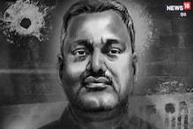 कानपुर:8 महीने से बच रहे गैंगस्टर विकास दुबे के 10 मददगारों पर गिरी गाज