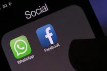 Facebook से डेटा शेयर करने पर WhatsApp से पैसों का लेनदेन बंद कर देंगे यूजर्स