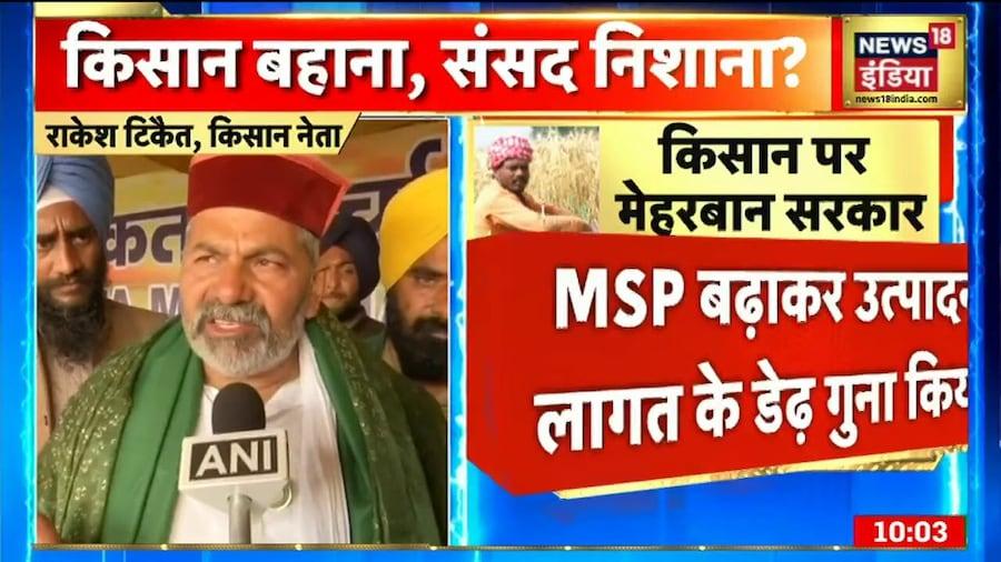 किसान आंदोलन में सियासत जारी, Shiv Sena सांसद किसानों से मिलने सिंधु बॉर्डर जाएंगे । News18 India