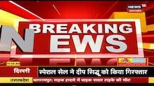 खालिस्तानी आतंकी Jagdev Singh Jagga को Lucknow से किया गिरफ्तार, चल रही है जांच