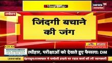 Chamoli Update:- Uttrakhand हादसे मेें फंसे लोगों को निकालने के लिए नया प्लान