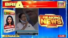 TMC के एक और  MLA नाराज, ममता को और एक झटका | News18 India