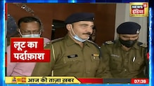 Morning News: आज की ताजा खबर | 11 February 2021  | Top Headlines | News18 India