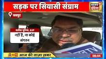 BJP ने Congress की गहलोत सरकार पर खोल मोर्चा, मदिर के चंदे पर महाभारत