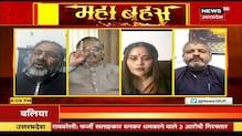 """""""प्रदेश का विकास कैसे हो, कानून व्यवस्था  कैसे ठीक हो, ये हमारे लिए महत्वपूर्ण है"""": Raj Kumar Bhati"""