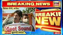 Bijnor: Priyanka Gandhi हुई किसान पंचायत में शामिल, गन्ने का बकाया देने की मांग