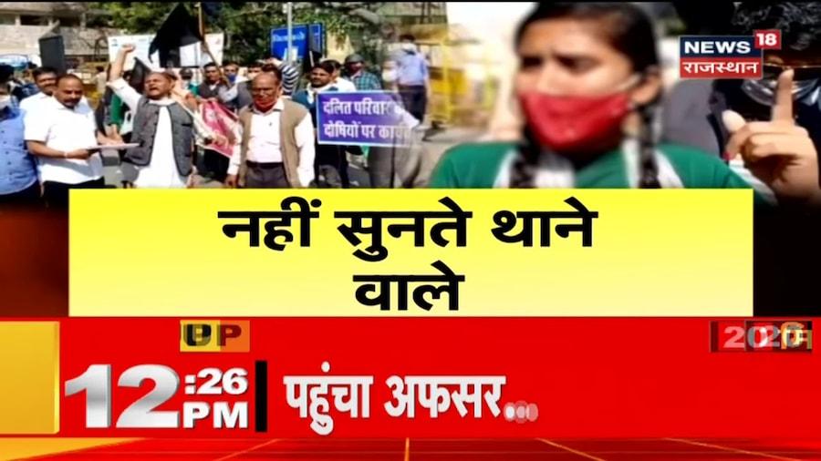 अब Hi-Tech होगी Rajasthan Police, अब बच नहीं पाएंगे अपराधी