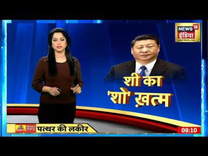 China के आत्मसमर्पण का राज, Pangong से क्यों लौटा चीन?  Patthar ki Lakeer