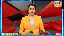 J. P. Nadda ने बीजेपी की परिवर्तन यात्रा के दूसरे चरण की शुरुआत की | News18 India
