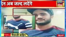 Jamu Kashmir में तीन पुलिसकर्मी शहीद, TRF ने किया आतंकी हमला | Bhaiyaji Kahin