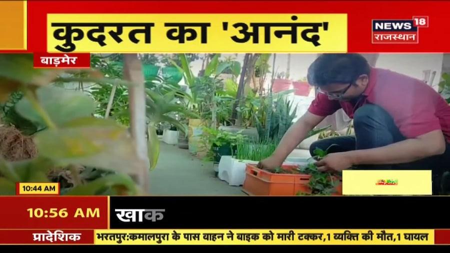 Mission Indradhanush के तीसरे चरण की हुई शुरुआत, Raghu Sharma ने किया शुभारम्भ