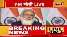 रक्षा मंत्रालय के Webinar में PM Modi ने किया सम्बोधित