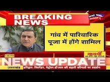Dehradun News : विधासभा सत्र की तैयारी शुरू, सुरक्षा समितियों की बुलाई गई बैठक