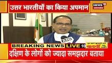 BJP का कहना, विभाजनकारी राजनीति Rahul Gandhi का राजनीतिक संस्कार है।