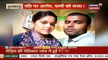 Sitamarhi: बिहार में बेखौफ शराब तस्कर, मुठभेड़ में दारोगा शहीद, एक बदमाश भी मारा गया   Apna Bihar