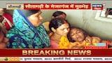 Sitamarhi: Bihar में बेख़ौफ़ हुए शराब तस्कर, पुलिस-तस्कर की मुठभेड़ में एक दारोगा शहीद