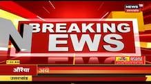 Dehradun News : Haridwar-Dehradun 4लेन Highway का आज होगा लोकार्पण...