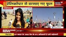 PM Modi ने किया The India Toy Fair-2021 का वर्चुअली उद्घाटन, काशी के हस्तशिल्पी हुए शामिल