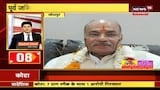 5 Minutes 25 Khabrein | Aaj Ki Taja Khabar | Top Headlines | Nonstop News