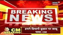 CM Yogi Adityanath हेलिकाप्टर से पहुंचे वाराणसी, संचारी रोग अभियान का किया शुभारंभ
