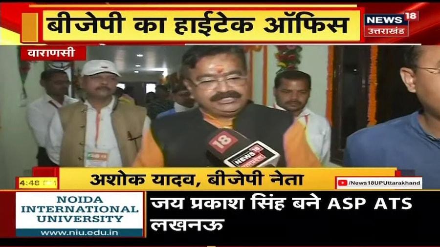 Gorakhpur के निर्दलीय विधायक Amanmani Tripathi के घर कोर्ट के आदेश पर नोटिस चस्पा