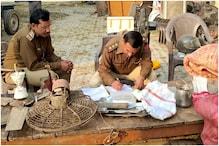 Bhadohi News: बाहुबली विधायक विजय मिश्रा के बेटे की संपत्ति कुर्क, जानें मामला
