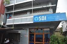 स्टेट बैंक ऑफ इंडिया में 8 करोड़ रूपए का घोटाला, सरकार ने CBI को सौंपी जांच