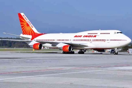 The government has called for financial bids for the sale of Air India.