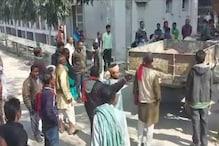 दूध लाने बाजार गई BA की छात्रा की हत्या, ग्रामीणों ने गैंगरेप का जताया संदेह