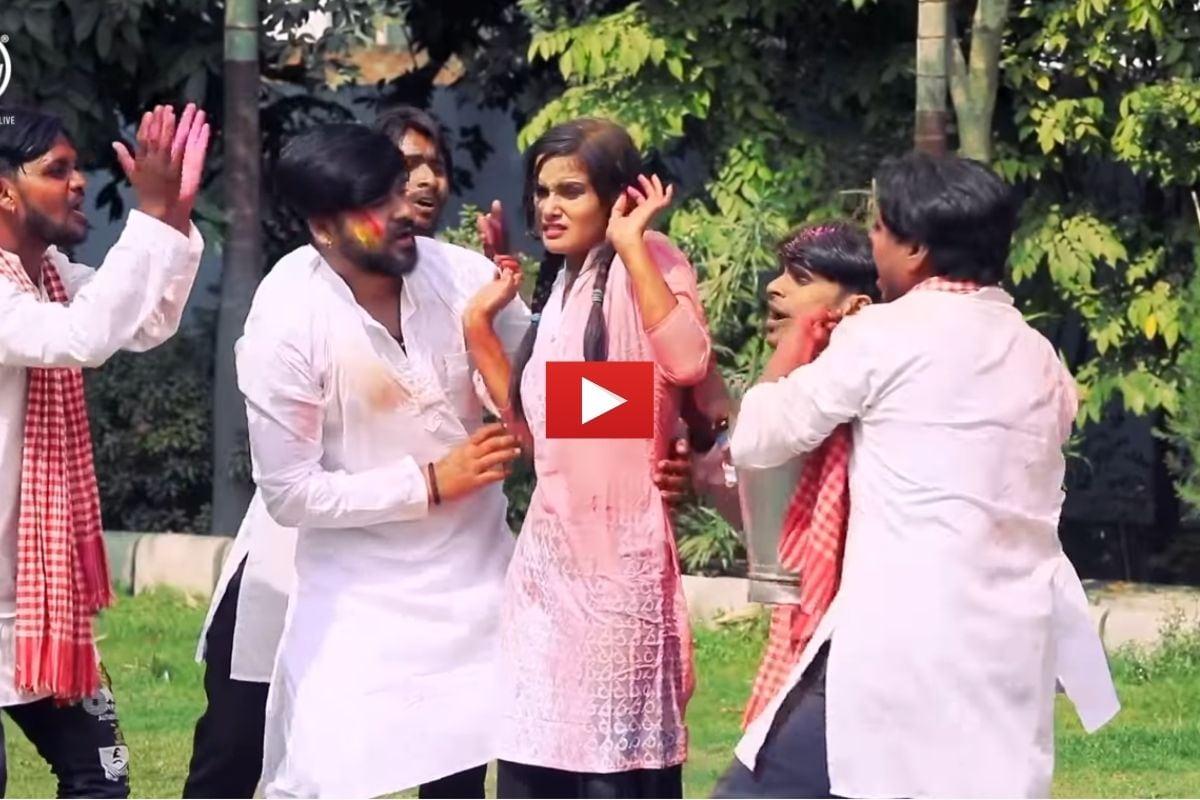 VIDEO: प्रमोद प्रेमी का नया भोजपुरी गाना तोई लेबे दा वायरल, बवाल मचा रहा है ये होली सॉन्ग
