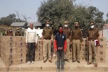 चंदौली से तस्करी कर बिहार ले जाई जा रही 32 लाख की शराब जब्त, तस्कर गिरफ्तार
