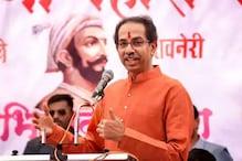 SC के आदेश के बाद चिंता में महाराष्ट्र सरकार, करेगी उच्च स्तरीय बैठक