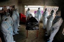 पंजाब: न्यू नाभा जेल में 40 महिला कैदी कोरोना पॉजिटिव, सभी को किया गया आइसोलेट
