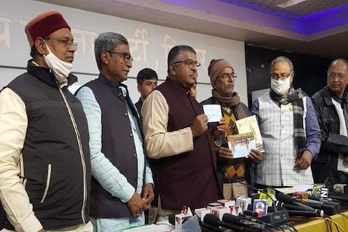 राम मंदिर निर्माण के लिए 11 लाख का चेक देते केंद्रीय मंत्री रविशंकर प्रसाद