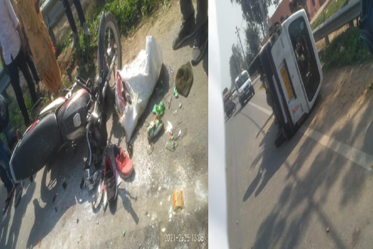 सोनीपत. हरियाणा के सोनीपत जिले के गोहाना में शुक्रवार को एक एक दर्दनाक सड़क हादसा हो गया. इस हादसे में दो रिटायर्ड फौजियों की मौत हो गई, जबकि उनका तीसरा पूर्वसैनिक साथी गंभीर रूप से घायल हो गया. जिसे रोहतक के एक निजी अस्पताल में भर्ती करवाया गया है.सोनीपत. हरियाणा के सोनीपत जिले के गोहाना में शुक्रवार को एक एक दर्दनाक सड़क हादसा हो गया. इस हादसे में दो रिटायर्ड फौजियों की मौत हो गई, जबकि उनका तीसरा पूर्वसैनिक साथी गंभीर रूप से घायल हो गया. जिसे रोहतक के एक निजी अस्पताल में भर्ती करवाया गया है.