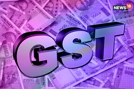 The Central Government has once again extended the date for filing the annual GST returns.