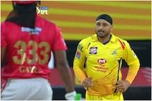 IPL 2021 अंतिम सीजन हो सकता है इन खिलाड़ियों का