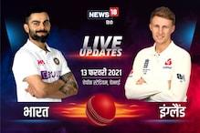 Ind vs Eng: इंग्लैंड दूसरे टेस्ट में 317 रन से हारा, सीरीज 1-1 से बराबर
