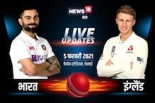 Ind vs Eng: इंग्लैंड ने भारत को 227 रनों से हराया, सीरीज में 1-0 की बढ़त