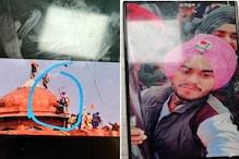 किसान आंदोलन: लाल किले में 26 जनवरी को हुई हिंसा मामले में जसप्रीत गिरफ्तार