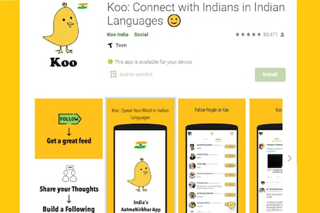 The Kuo app is being seen as an alternative to Twitter.