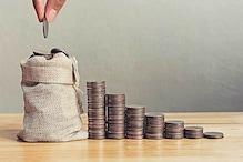 तीन महीने में इन 10 म्यूचुअल फंड्स में 45 फीसदी से ज्यादा की तेजी, क्या आपने भी इनमें निवेश किया है?