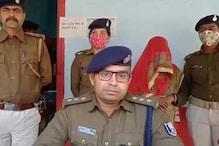 बिहार में मां की ममता तार-तार, इसलिए हत्यारी बन गई दो बेटियों की मां
