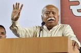RSS प्रमुख मोहन भागवत को खतरा! केंद्र ने पंजाब से सुरक्षा-समीक्षा करने कहा