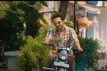 'Pagal' फिल्म का टीजर हुआ रिलीज, विश्वक सेन का लवर बॉय लुक फैंस को आया पसंद