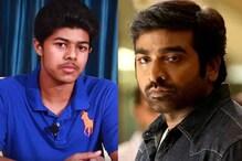 फिल्म 'Uppena' के तमिल रीमेक से इंडस्ट्री में एंट्री कर सकते हैं  जेसन संजय